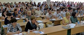 Конференція кошторисників -2017